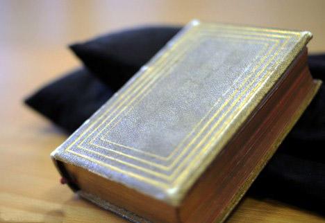 Human Skin Book